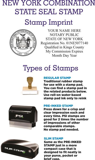 Combination State Seal Stamp New York